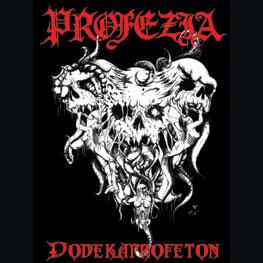 Profezia - Dodekaprofeton
